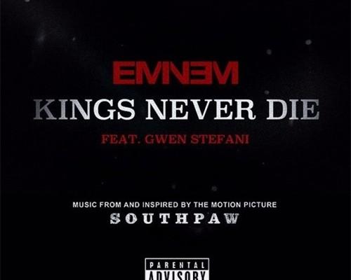 eminem-kings-never-die