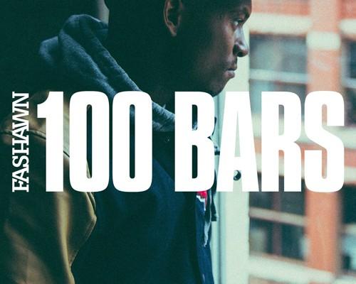 fashawn-100-bars