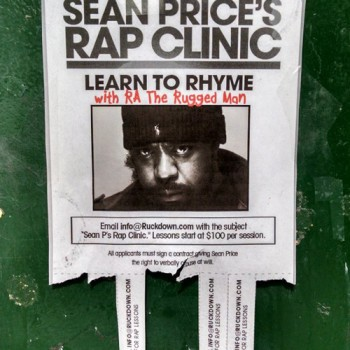 sean-price-rap-clinic-pt-3-