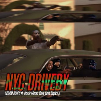 scram-jones-nyc-drive-by